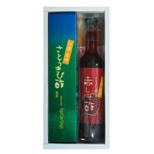 akashiso-set